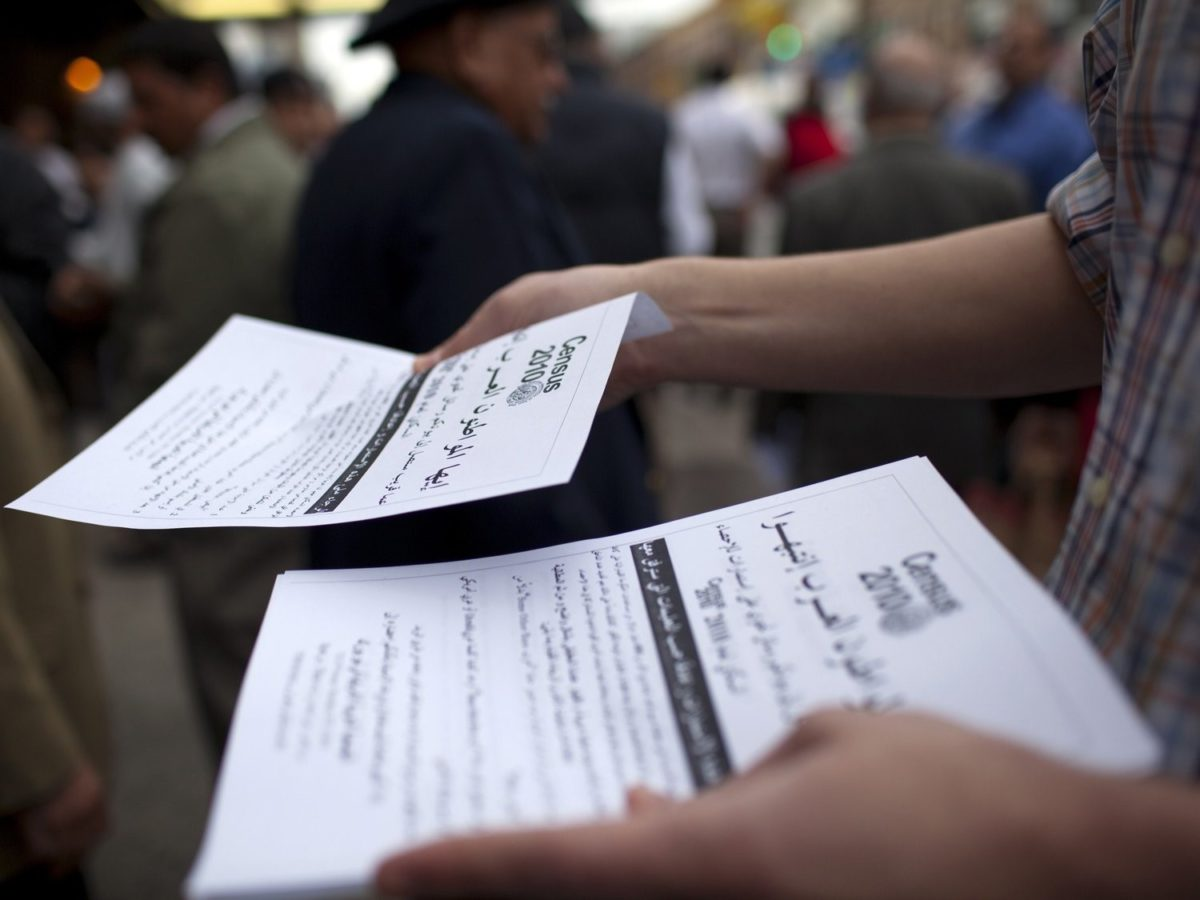 Arab-American Family Support Center | NPR - U S  Census to Collect